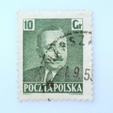 Sellos: SELLO POSTAL POLONIA 1950, 10 GR, PRESIDENTE BOLESLAW BIERUT, USADO. Lote 231950730