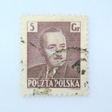 Sellos: SELLO POSTAL POLONIA 1950, 5 GR, PRESIDENTE BOLESLAW BIERUT, USADO. Lote 231951125