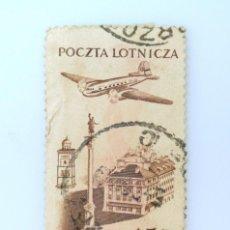 Sellos: SELLO POSTAL POLONIA 1957, 1,50 ZT, CASTILLO REAL EN NARSAW, USADO. Lote 231957590