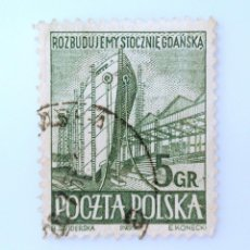 Sellos: SELLO POSTAL POLONIA 1952, 5 GR, ASTILLERO DE GDANSK, USADO. Lote 231958510