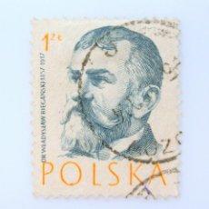 Sellos: SELLO POSTAL POLONIA 1957, 1 ZT, DR. WLADYSLAW BIEGANSKI, USADO. Lote 231959500