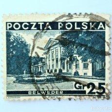 Sellos: SELLO POSTAL POLONIA 1937, 25 GR, PALACIO BELWEDER , PALACIO BELVEDERE, USADO. Lote 231962200