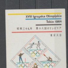 Sellos: POLONIA, TOKIO 1964.. Lote 234850975