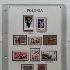 Sellos: HOJA CON SELLOS DE POLONIA. Lote 235361225