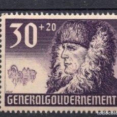 Francobolli: POLONIA OCUPACION ALEMANA II WW , 1941 , STAMP, MICHEL 58, MNH. Lote 238786425