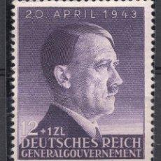 Selos: POLONIA OCUPACION ALEMANA II WW , 1943 , STAMP, MICHEL 101, MNH. Lote 238788745