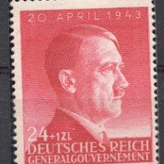 Selos: POLONIA OCUPACION ALEMANA II WW , 1943 , STAMP, MICHEL 102, MNH. Lote 238788800