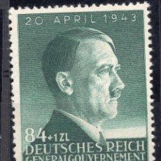 Selos: POLONIA OCUPACION ALEMANA II WW , 1943 , STAMP, MICHEL 103, MNH. Lote 238788855