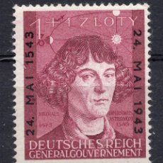 Francobolli: POLONIA OCUPACION ALEMANA II WW , 1943 , STAMP, MICHEL 104, MNH. Lote 238788905