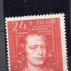 Francobolli: POLONIA OCUPACION ALEMANA II WW , 1944 , STAMP, MICHEL 121, MNH. Lote 238790230