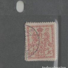 Sellos: LOTE T-SELLO POLONIA AÑO 1915. Lote 270638093