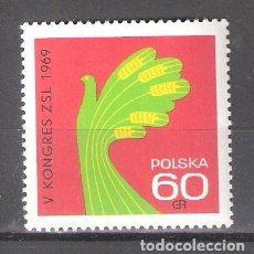 Sellos: POLONIA Nº 1757** QUINTO CONGRESO DE ORGANIZACIONES CAMPESINAS. COMPLETA. Lote 245170025