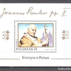 Sellos: POLONIA H.B. Nº 99** SEGUNDA VISITA DEL PAPA JUAN PABLO II A POLONIA. Lote 245173215