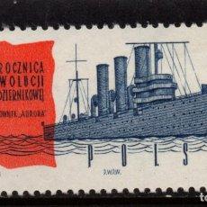 Timbres: POLONIA 1214** - AÑO 1962 - BARCOS - 45º ANIVERSARIO DE LA REVOLUCION RUSA. Lote 249461185