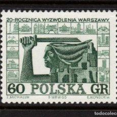 Timbres: POLONIA 1414** - AÑO 1965 - 20º ANIVERSARIO DE LA LIBERACION DE VARSOVIA. Lote 252144100