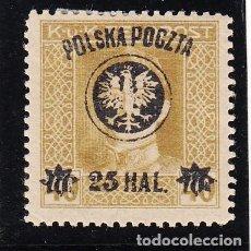 Sellos: POLONIA .102 CON CHARNELA, SOBRECARGA. Lote 253002480