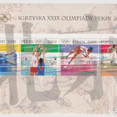 Sellos: ⚡ DISCOUNT POLAND 2008 OLYMPIC GAMES - BEIJING, CHINA MNH - OLYMPIC GAMES. Lote 255634155