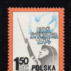 Sellos: POLONIA 2149** - AÑO 1974 - 29º ANIVERSARIO DE LA VICTORIA EN LA SEGUNDA GUERRA MUNDIAL. Lote 256068305