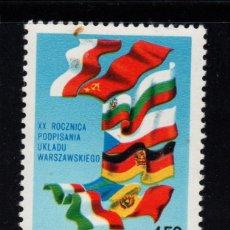 Sellos: POLONIA 2214** - AÑO 1975 - 20º ANIVERSARIO DEL PACTO DE VARSOVIA. Lote 256068825