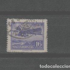 Sellos: LOTE (18) SELLO CORREO AEREO 1933. Lote 261365540