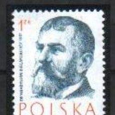 Sellos: POLONA 1957. DR BIENGASKI. Lote 261534260