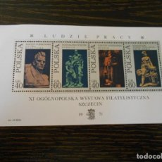 Sellos: POLONIA -HOJA BLOQUE-4 SELLOS-ESCULTURAS-1971. Lote 261794645