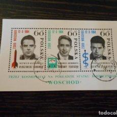 Sellos: POLONIA -HOJA BLOQUE-3 SELLOS-1964. Lote 261795185
