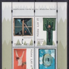 Sellos: ⚡ DISCOUNT POLAND 2009 CONTEMPORARY POLISH SCULPTURE MNH - ART, SCULPTURES. Lote 262869530