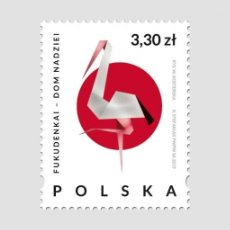 Sellos: ⚡ DISCOUNT POLAND 2019 FUKUDENKAI - HOUSE OF HOPE MNH - BIRDS, CHILDREN, THE ORGANIZATION. Lote 262869815