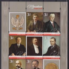 Sellos: ⚡ DISCOUNT POLAND 2020 MARSHALS OF THE SECOND POLISH PARLIAMENT MNH - COATS OF ARMS, STATE L. Lote 262870015