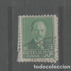 Sellos: LOTE (18) SELLO LITUANIA 1934. Lote 263256960
