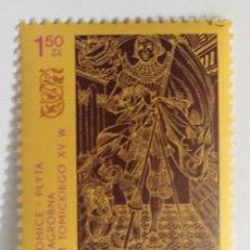 Sellos: SELLO DE POLONIA 1,50 Z - 1973 - EXPOSICION FILATELICA - USADO SIN SEÑAL DE FIJASELLOS. Lote 269371343