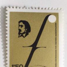 Sellos: SELLO DE POLONIA 1,50 Z - 1977 - HENRYK WIENIAWSKI - USADO SIN SEÑAL DE FIJASELLOS. Lote 269371833