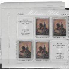 Sellos: POLONIA Nº 1717 AL 1721 (**) CUATRO SERIES EN HOJITAS. Lote 269777508
