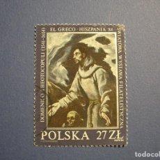 Sellos: POLONIA 1984 - PINTURA, EL GRECO - DOMENICO THEOTOCOPULI - EXTASIS DE SAN FRANCISCO.. Lote 270384538