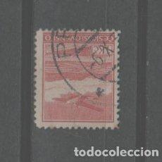 Sellos: LOTE (18) SELLO CORREO AEREO 1930. Lote 270638423