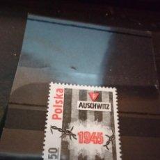 Sellos: SELLO CONMEMORATIVO AUSCHWITZ 1945. Lote 273971343