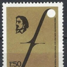 Sellos: POLONIA 1977 - CONCURSO INTER. DE VIOLÍN DE WIENIAWSKI EN POZNAN - MNH**. Lote 274894838