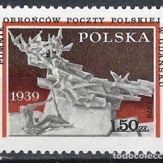 Sellos: POLONIA 1979 - DEFENSA DE LA OFICINA DE CORREOS DE GDANSK - MNH**. Lote 274895023