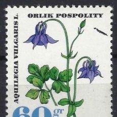Sellos: POLONIA 1967 - FLORA, PLANTAS TERAPÉUTICAS PROTEGIDAS, AQUILEGIA VULGARIS - MNH**. Lote 274896813