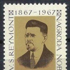 Sellos: POLONIA 1967 - CENTENARIO DEL NACIMIENTO DE WLADYSLAW STANISLAW - MNH**. Lote 274896978