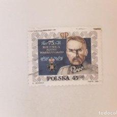 Sellos: AÑO 1995 POLONIA SELLO USADO. Lote 278682863