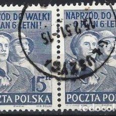 Sellos: POLONIA 1951 - PLAN DE LOS 6 AÑOS, USADO EN PAREJA. Lote 279361538