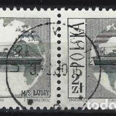 Sellos: POLONIA 1966 - BARCOS, M.S.BATURY - USADO EN PAREJA. Lote 279362573