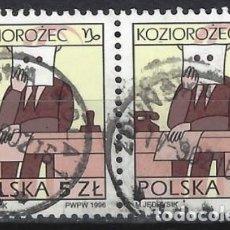 Sellos: POLONIA 1996 - SIGNO DEL ZODIACO - USADO EN PAREJA. Lote 279363818