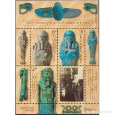 Sellos: PL4567 POLAND 2012 MNH THE 150TH ANNIVERSARY OF THE FIRST POLISH DISCOVERIES IN EGYPT. Lote 287535488