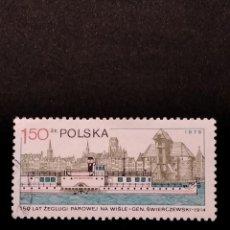 Sellos: SELLO DE POLONIA - RSW5. Lote 288121743