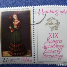 Sellos: *POLONIA, 1984, 19 CONGRESO DE LA U.P.U., YVERT 2732. Lote 289365588