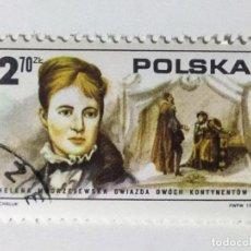 Sellos: SELLO DE POLONIA 2,70 ZT - 1975 - HELENA MODRZEJEWSKA - USADO SIN SEÑAL DE FIJASELLOS. Lote 289519618