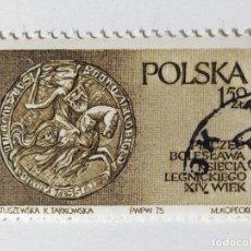 Sellos: SELLO DE POLONIA 1,50 ZT - 1975 - DINASTIA PIAST - USADO SIN SEÑAL DE FIJASELLOS. Lote 289519993